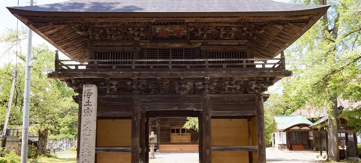 願成寺 喜多方市