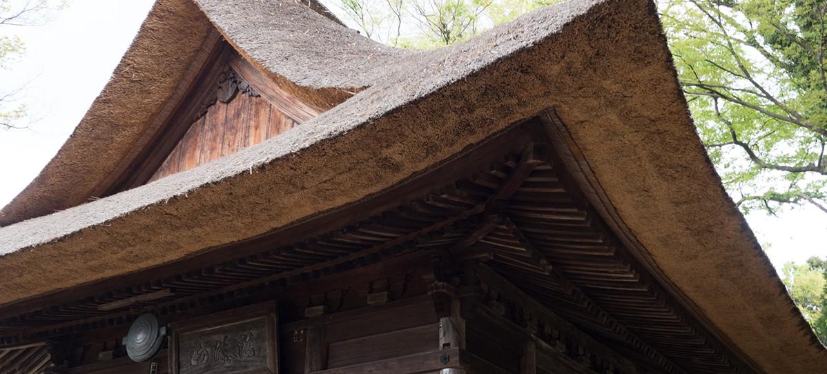 八葉寺 会津若松市