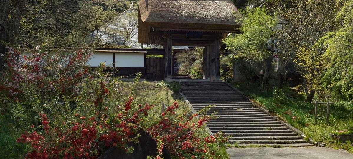 勝福寺 喜多方市